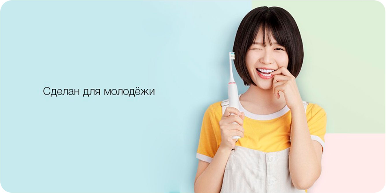 Электрическая-зубная-щетка-Xiaomi-Soocas-X1-Sonic-Electric-ToothBrush-Youth-Edition_2.jpg