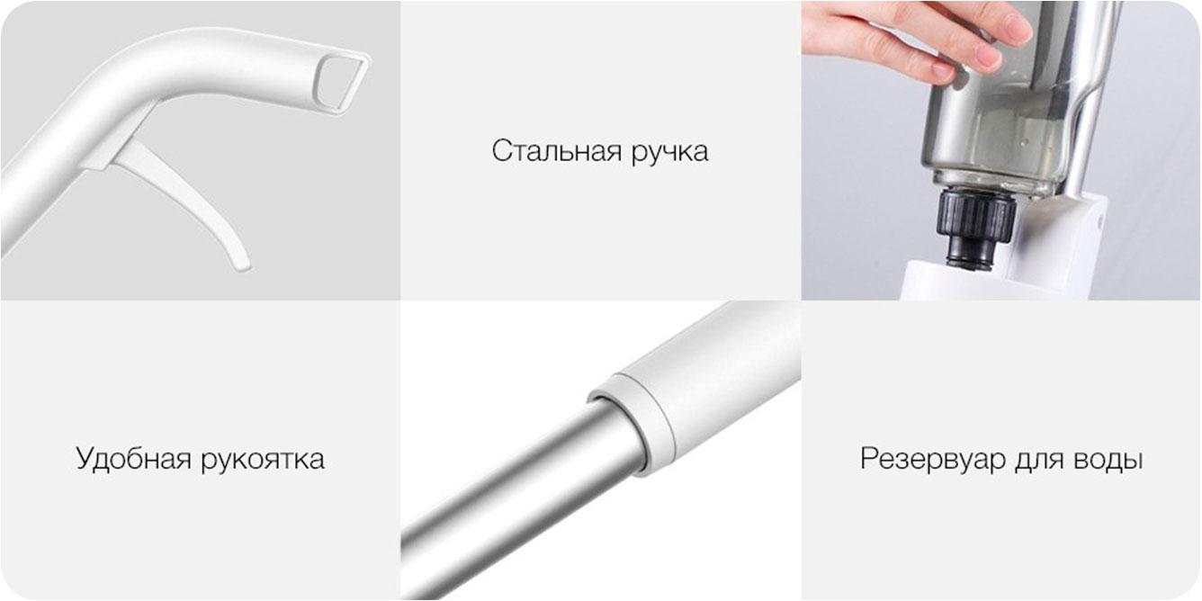 Xiaomi-Deerma-Spray-Mop_5.jpg
