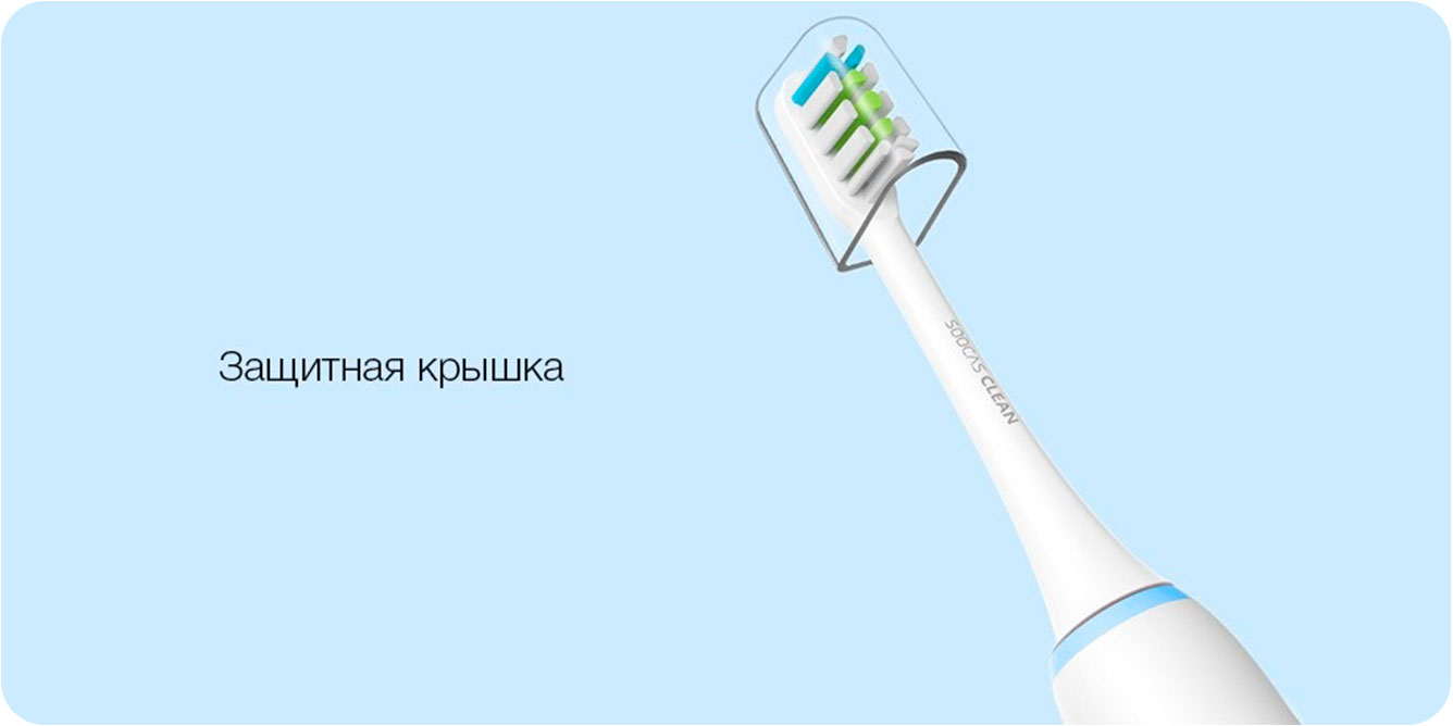 Электрическая-зубная-щетка-Xiaomi-Soocas-X1-Sonic-Electric-ToothBrush-Youth-Edition_5.jpg