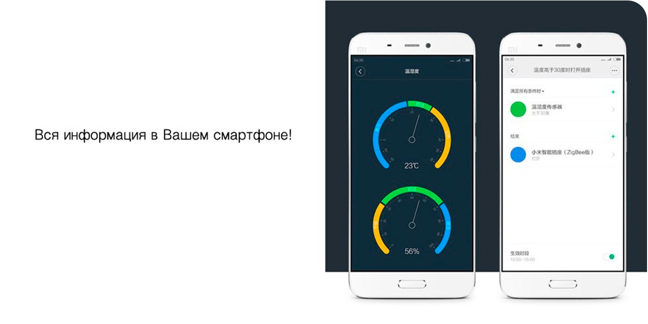 Датчик-температуры-и-влажности-Xiaomi-Mi-Smart-Home-Temperature-&-Humidity-Sensor_2.jpg