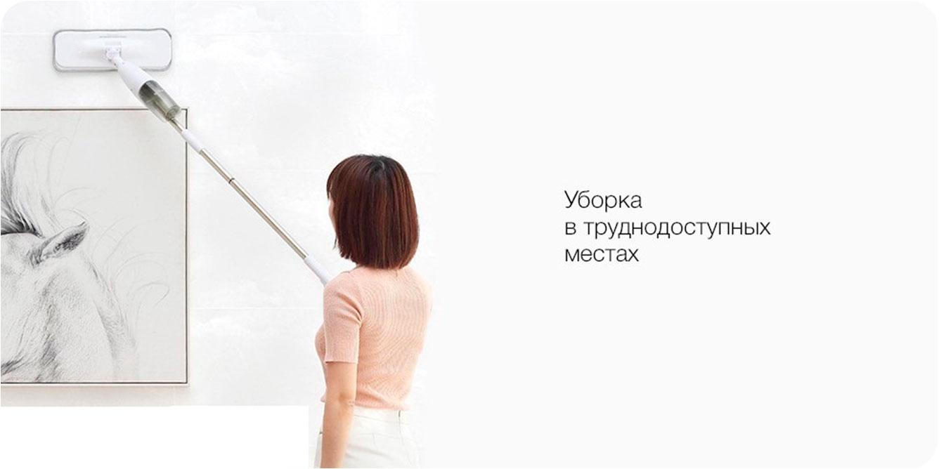 Xiaomi-Deerma-Spray-Mop_4.jpg