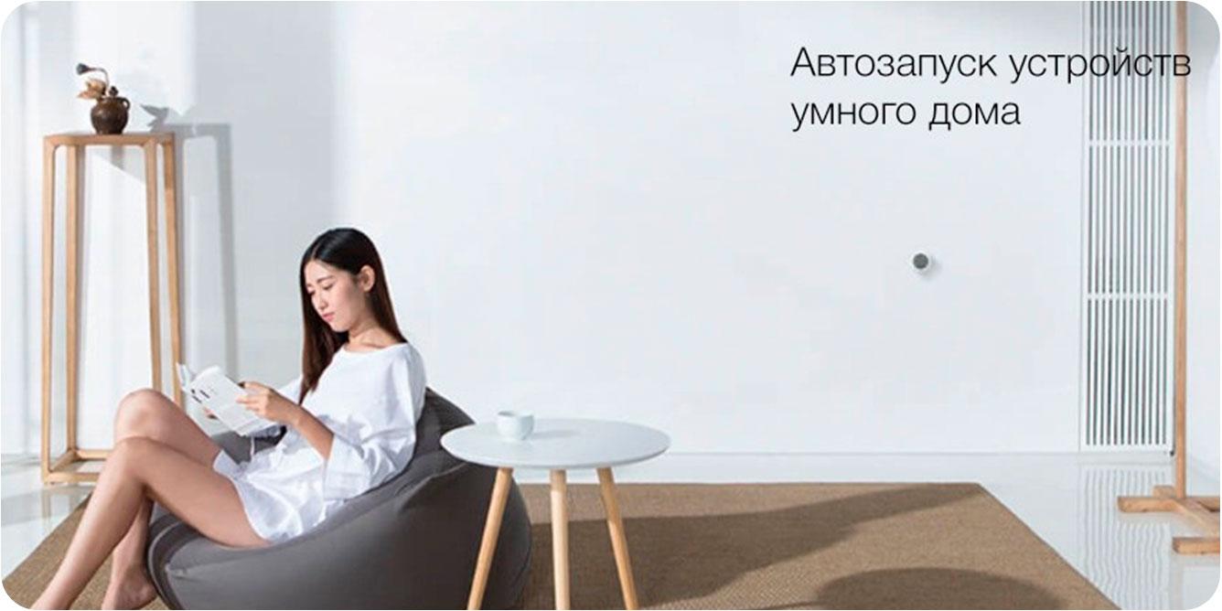 Датчик-температуры-и-влажности-Xiaomi-Mijia-Bluetooth-Hygrothermograph_4.jpg