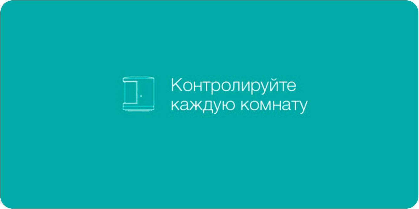 Датчик-движения-Xiaomi-Mi-Smart-Home-Human-Body-Sensor_2.jpg