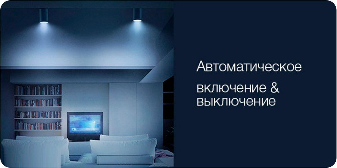Датчик-движения-Xiaomi-Mi-Smart-Home-Human-Body-Sensor_4.jpg