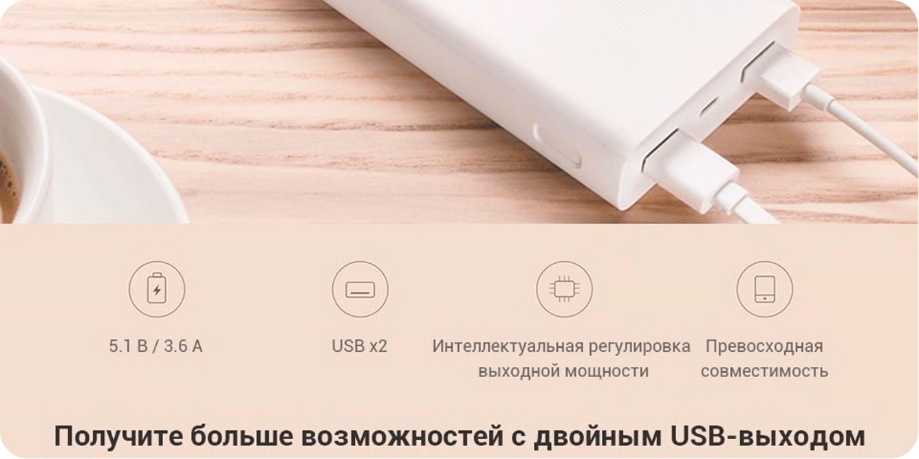 Mi-Power-Bank-3-USB-C-Type_2.png
