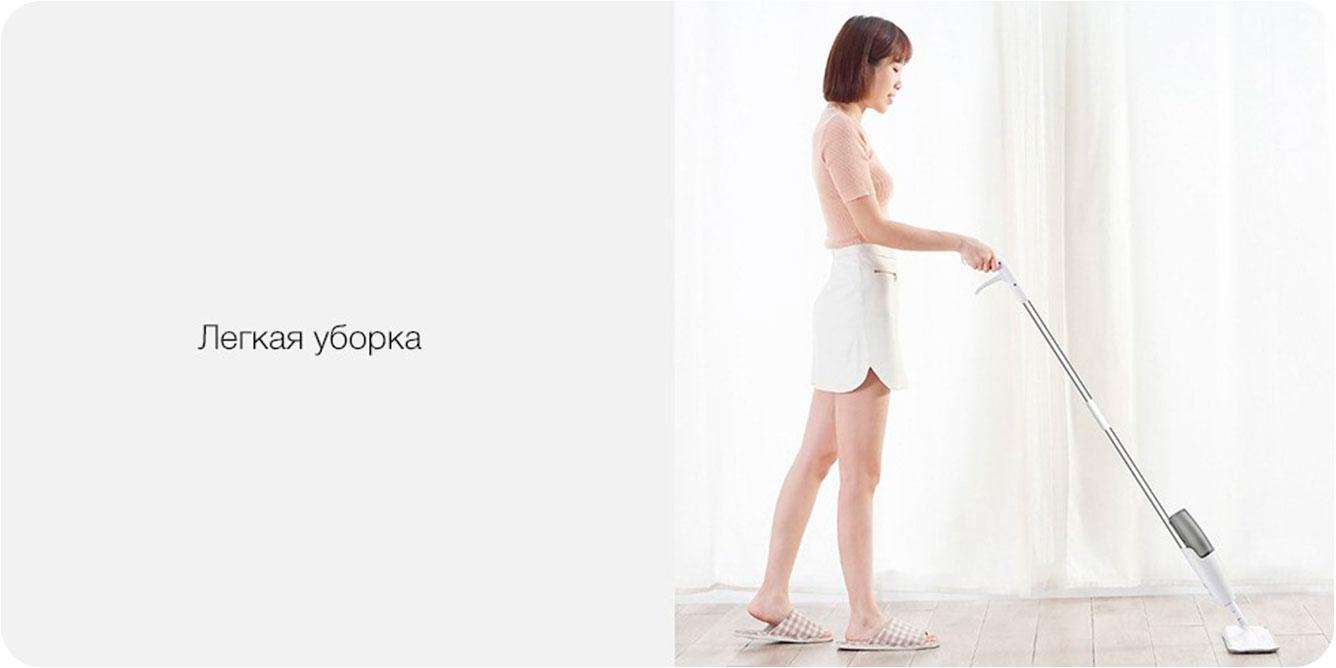 Xiaomi-Deerma-Spray-Mop_2.jpg