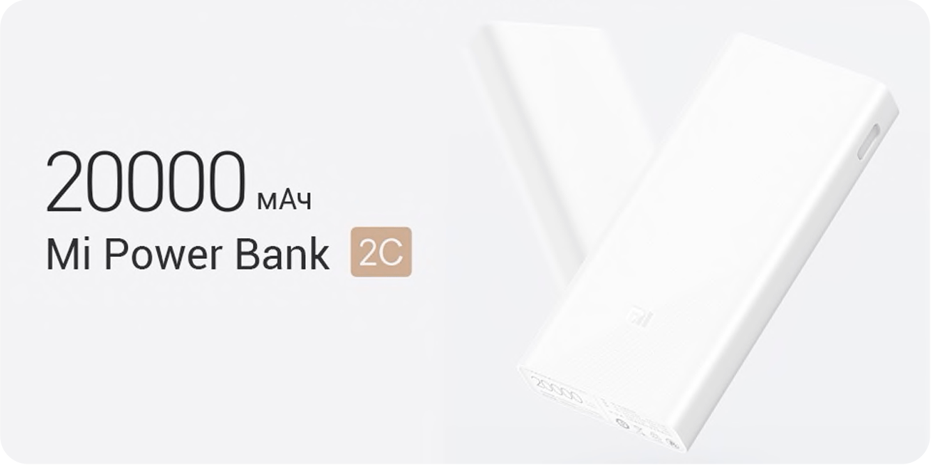 Mi-Power-Bank-3-USB-C-Type_1.png